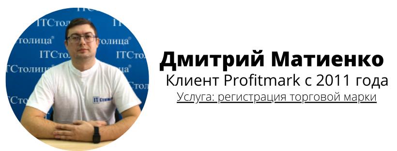 Дмитрий Матиенко