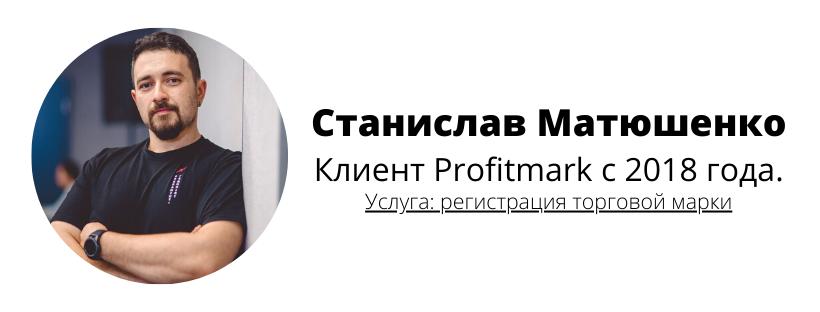 Станислав Матюшенко - конференция SMM ROKS