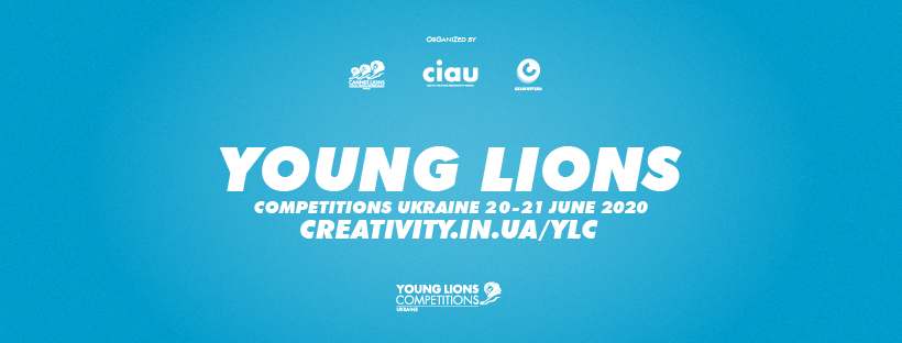 Young Lions Competitions Ukraine