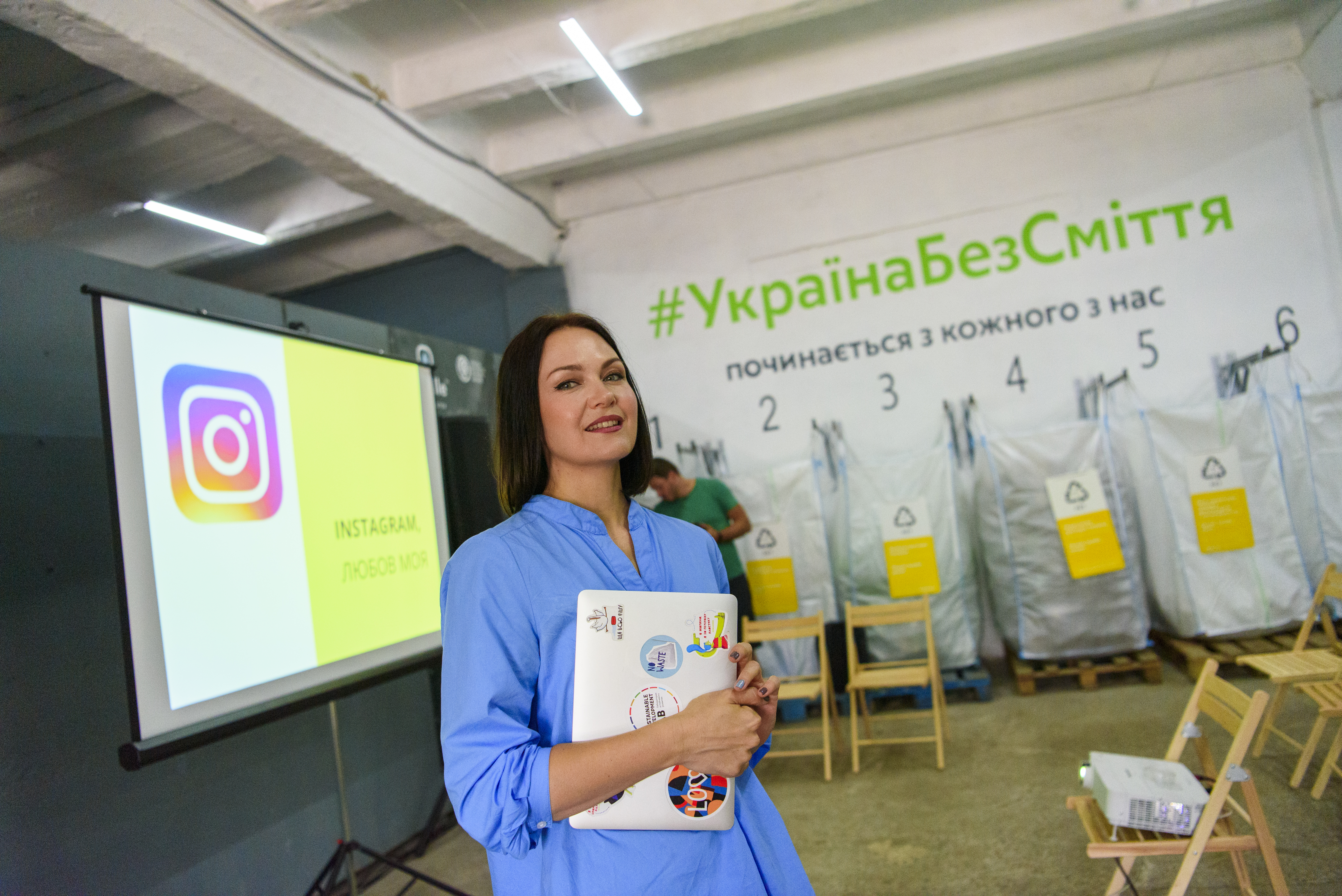 Евгения Аратовская Україна без сміття