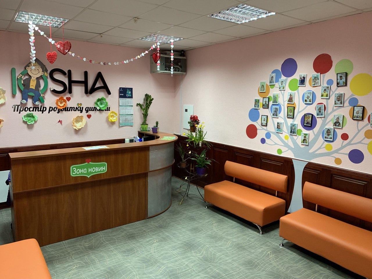 IQsha Club