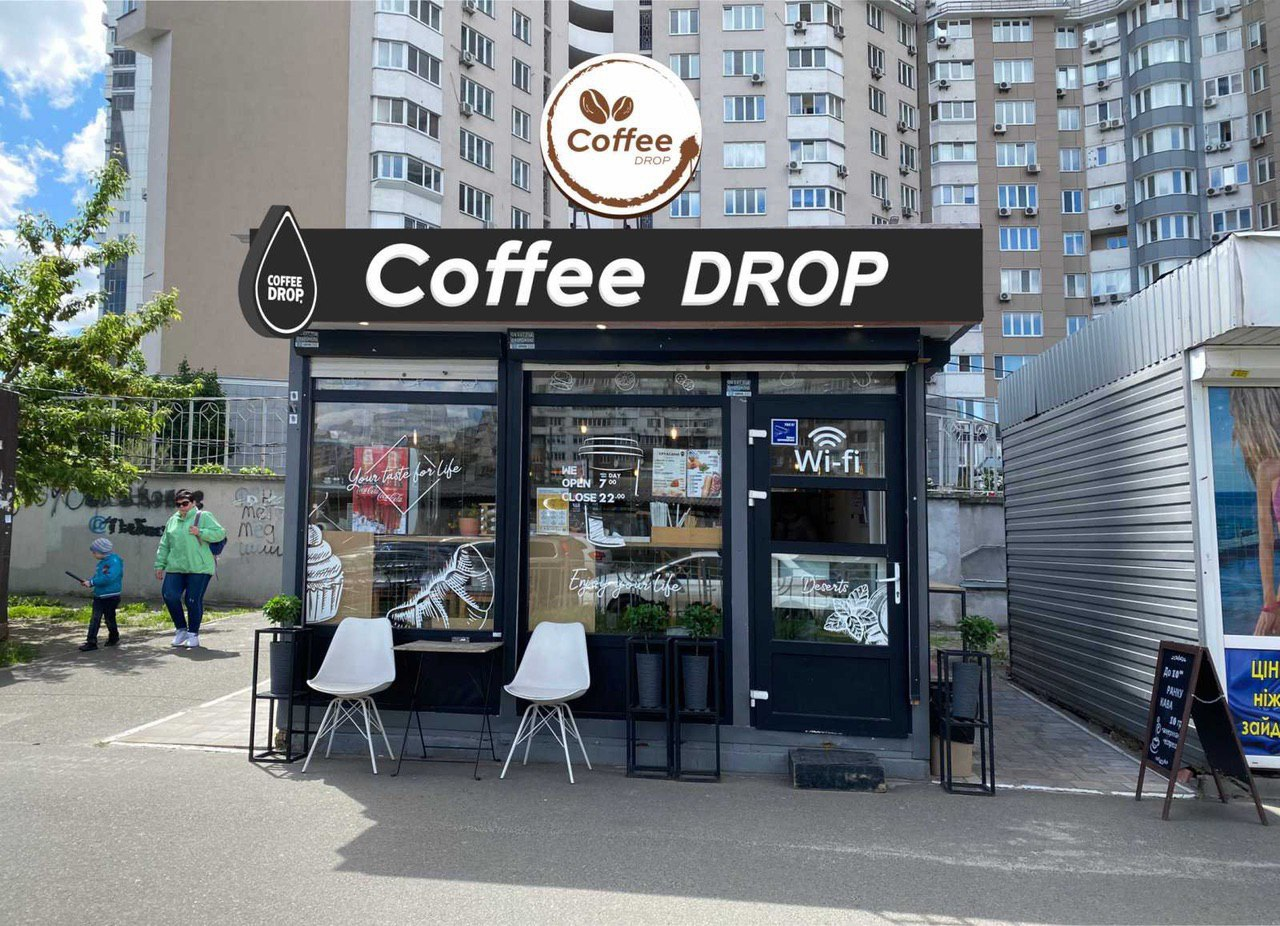 Coffee DROP