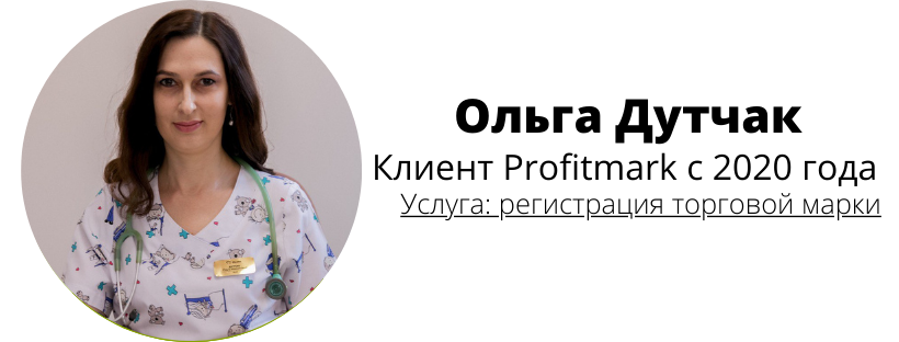 Ольга Дутчак