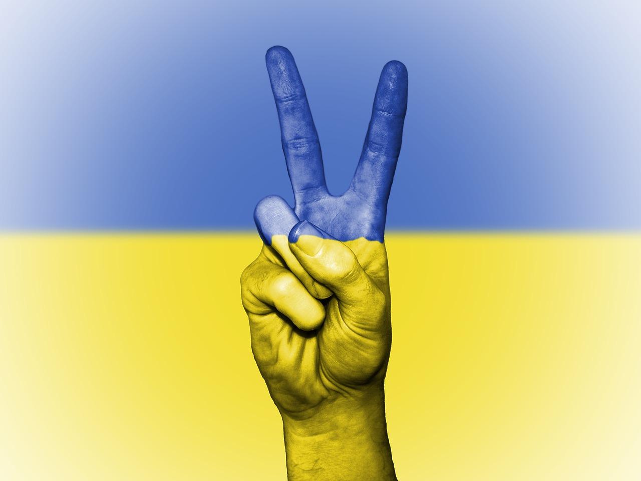 Домен ЮА з Українською торговою маркою
